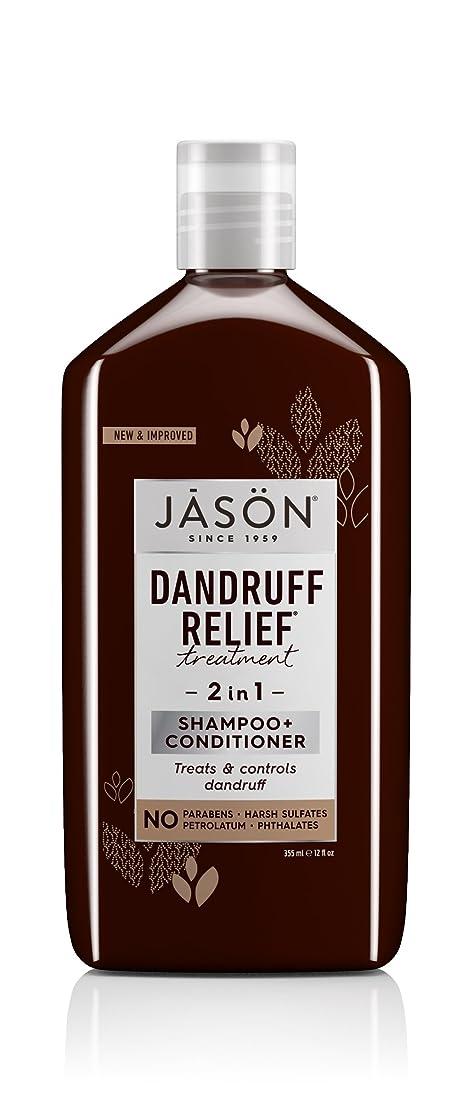 ドア黒くする管理者Dandruff Relief Shampoo & Conditioner (Jason) 355ml