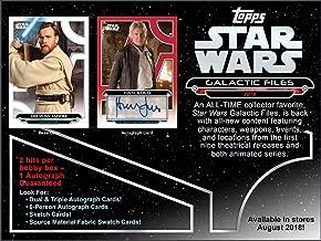 2018 Topps Star Wars Galactic Files Hobby Box (Sealed)