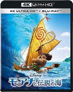 モアナと伝説の海 4K UHD [4K ULTRA HD+ブルーレイ] [Blu-ray]