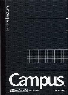 コクヨ キャンパスノート 方眼罫 A5 ノ-104S5-D 【5冊】