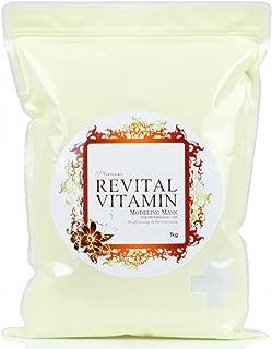 2500ml Premium Modeling Mask Powder Pack Vitamin C for Brightening & Moisturizing