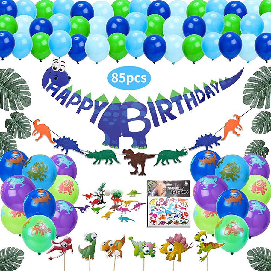85 Packs Dinosaur Party Supplies - Kids Birthday Dino Theme Party Favors Decorations   Mini Dinosaur Toys, Cake Toppers, Dino Banner, Tattoo Stickers, Balloons for Kids Birthday Party, Baby Shower