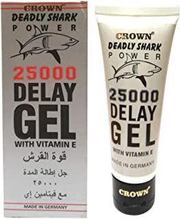 CROWN Deadly Shark Power 25000 Delay Gel for Sex Men with Lubricant, Delay Cream for Men to Reduce Sensitivity of Penis with Vitamin E