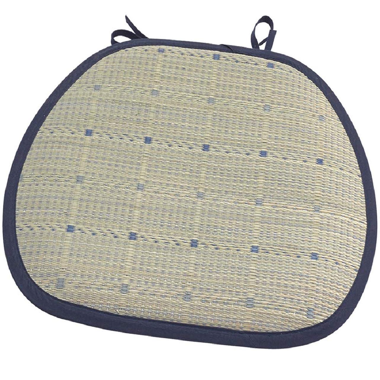 他の場所交じるレディ大島屋(Ooshimaya) クッション ブルー 約43×39×2cm イ草 馬蹄型 フロー