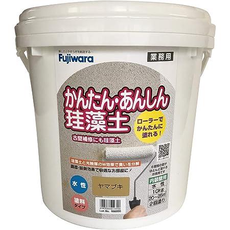 かんたんあんしん珪藻土 10kg ヤマブキ