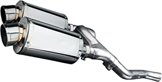 """Delkevic Aftermarket Slip On compatible with Honda VFR800 V-Tec 9"""" Stainless Oval Muffler Exhaust 02-09"""