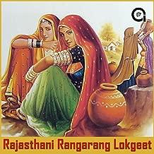 Rajasthani Rangarang Lokgeet