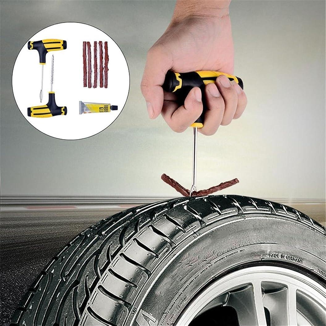 洗う学校教育テレックスsteman-net パンク修理 タイヤ修理 真空タイヤ チューブレス タイヤ修理剤 パンク修理セメント タイヤシール接着剤