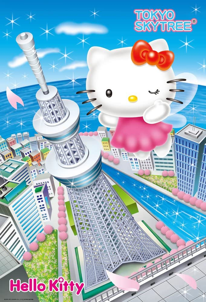 Hello Baltimore Mall Kitty Tokyo Sky Tree - 49cm Gifts Puzzle Jigsaw Pieces 1000 x