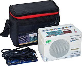 Electronic Tabla - Taal Tarang Digital Power Tabla Drum Kit, In USA, Electronic Tabla Machine by Sound Labs, Tabla Sampler, With Bag, Instruction Manual, Power Cord (PDI-HC)