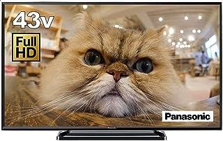 パナソニック 43V型 液晶テレビ ビエラ TH-43E300 フルハイビジョン USB HDD録画対応  2017年モデル