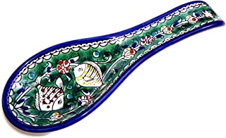 Green flowers with Fish - Armenian hand painted cooking Spoon Rest/Ladle Holder - Large with deep Round Cup part (10 inches long by 4 inches across and 1 inch deep) - Asfour Outlet Trademark