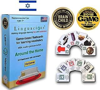 Linguacious Award-Winning Around The Home Hebrew Flashcard Game - with Audio!