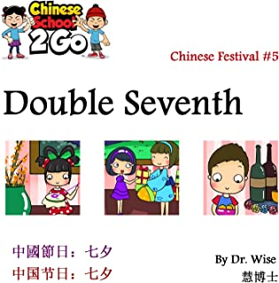 Chinese Festival 5: Double Seventh (ChineseSchool2Go)