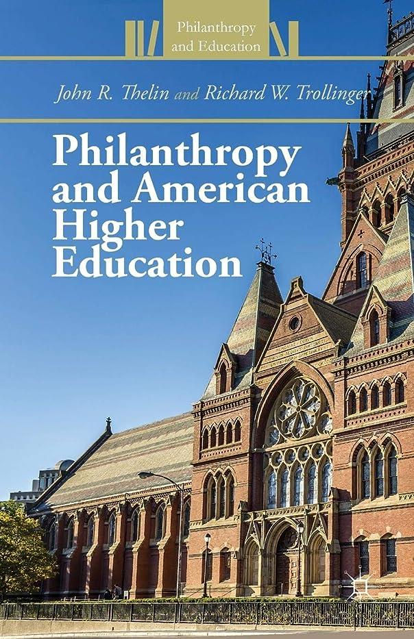 曖昧な第二明らかにPhilanthropy and American Higher Education (Philanthropy and Education)