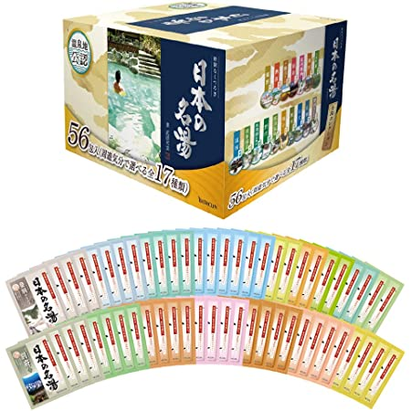 【Amazon.co.jp限定】 日本の名湯 【医薬部外品】温泉17種 アソート 個包装 入浴剤 セット 30g×56包