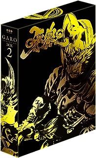 Sci-Fi Live Action - Garo Yami Wo Terasu Mono Blu-Ray Box 2 (4BDS+DVD) [Japan BD] PCXP-60025