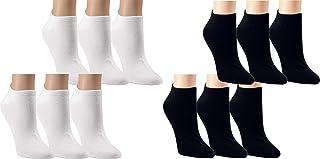 Vitasox, Calcetines tobilleros de señora algodón sin costura unicolor, invisibles, lote de 6 o 12 unidades