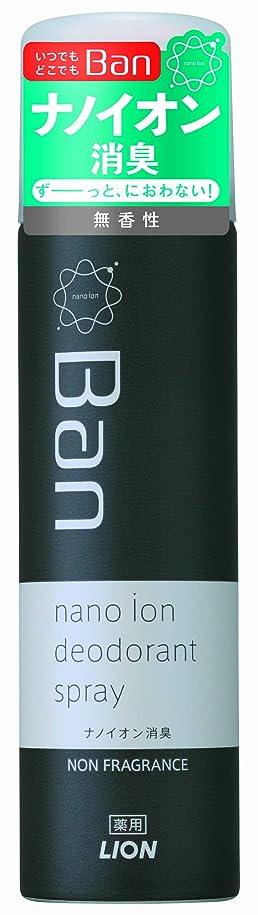 現実的八シーサイドBan デオドラントパウダースプレー 無香性 45g (医薬部外品)