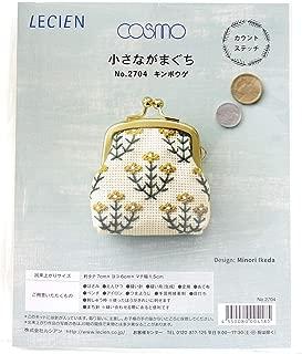 ルシアン cosmo カウントステッチ 刺しゅう制作キット 小さながまぐち キンポウゲ 2704
