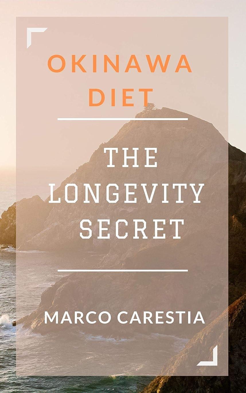 掘る爵抑制するOKINAWA DIET: THE LONGEVITY SECRET (English Edition)