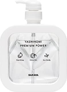 サラヤ ヤシノミ洗剤 プレミアムパワー 野菜・食器用 ホルダー付 240mL