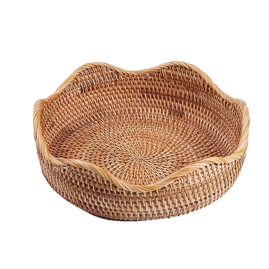 amololo Handmade Rattan Round Fruit Basket Food Storage Bowls Kitchen Organizer Snack Serving Bowl (Medium 10.2