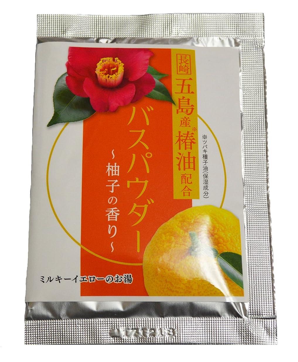 写真を撮るおかしいフライカイト椿油の入浴剤(バスパウダー) 35g×4袋