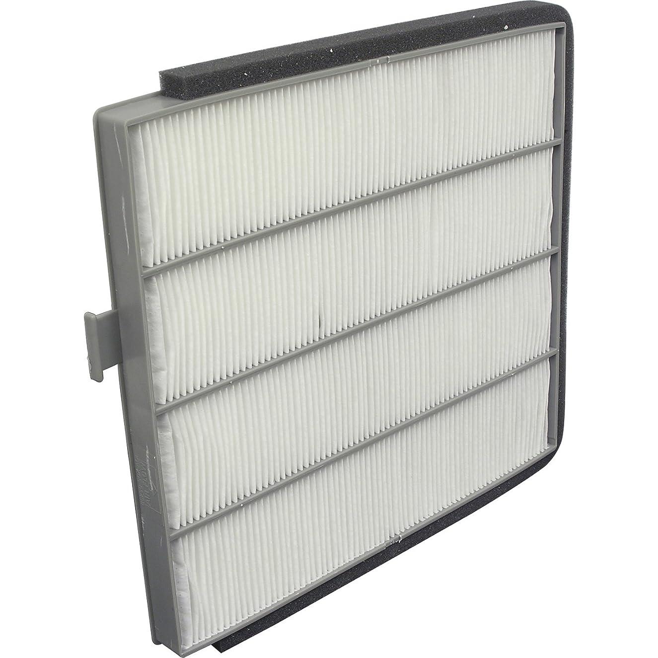 UAC FI 1026C Cabin Air Filter