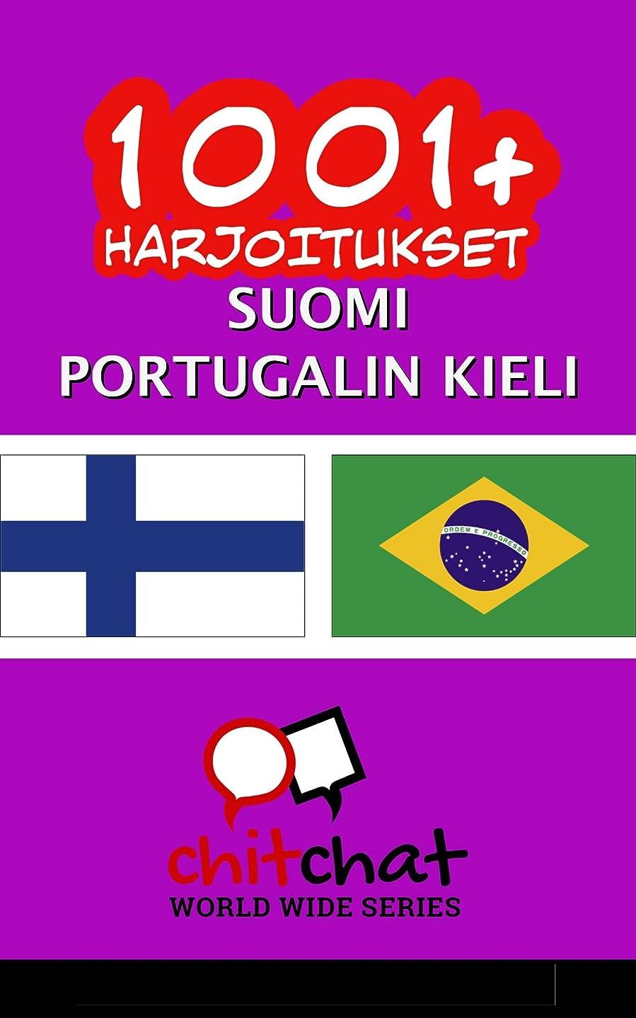 テスピアンつかの間鉄道1001+ harjoitukset suomi - Portugalin kieli (Finnish Edition)