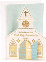 Dayspring Religious First Communion Greeting Card (My First Communion, Church)