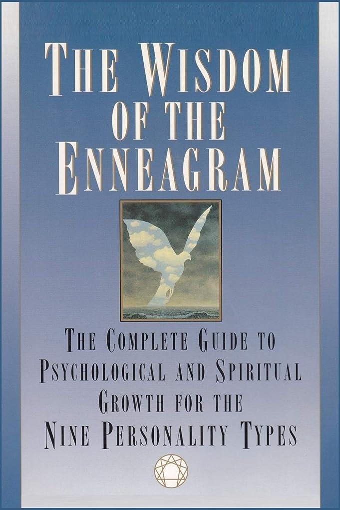 マラソントランクライブラリ欲しいですThe Wisdom of the Enneagram (English Edition)