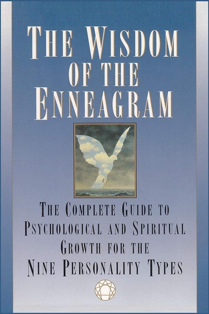 退屈ボット反論The Wisdom of the Enneagram (English Edition)