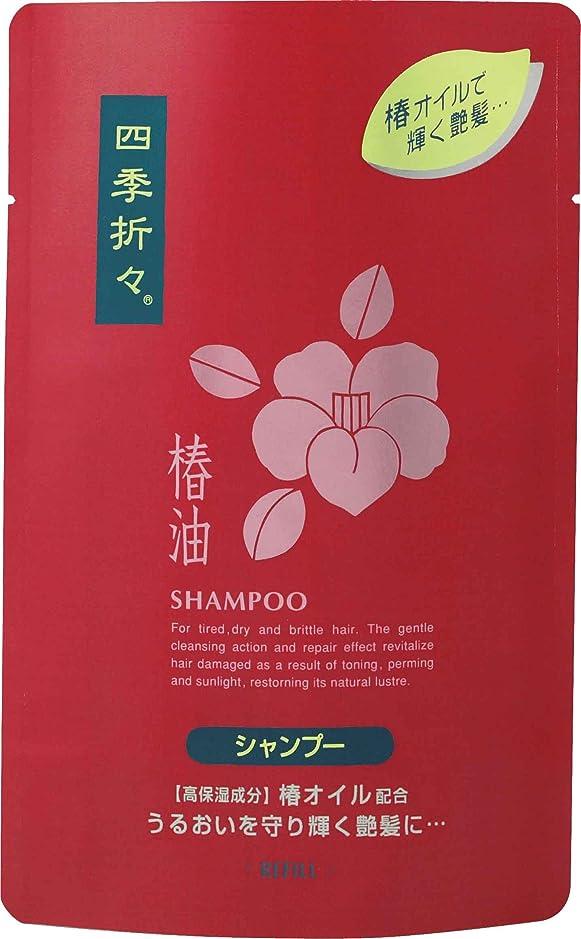 不一致誰番目熊野油脂 四季折々 椿油シャンプー 詰替用 450ml