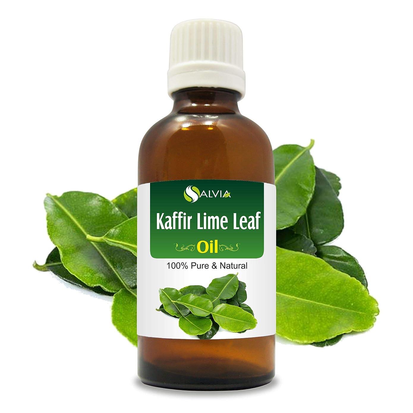 飼い慣らすエスカレート科学Kaffir Lime Leaf oil (Citrus hystrix) 100% Natural Pure Undiluted Uncut Essential Oil 50ml