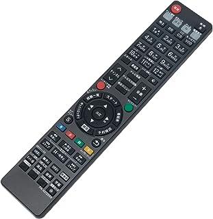 PerFascin 代用リモコン replace for パナソニック リモコン ブルーレイ Panasonic DIGA ディーガ N2QAYB001055 N2QAYB001142 N2QAYB001148 N2QAYB001069 N2Q...