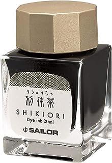 Sailor Shikiori Four Seasons Bottled Ink 20ml - Rikyu-Cha (Tea Green Brown)