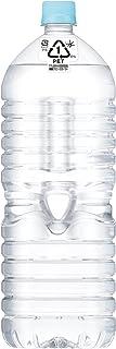 [Amazon.co.jp先行販売][2CS] アサヒ飲料 おいしい水 天然水 ラベルレスボトル PET(1.9L×6本)×2箱