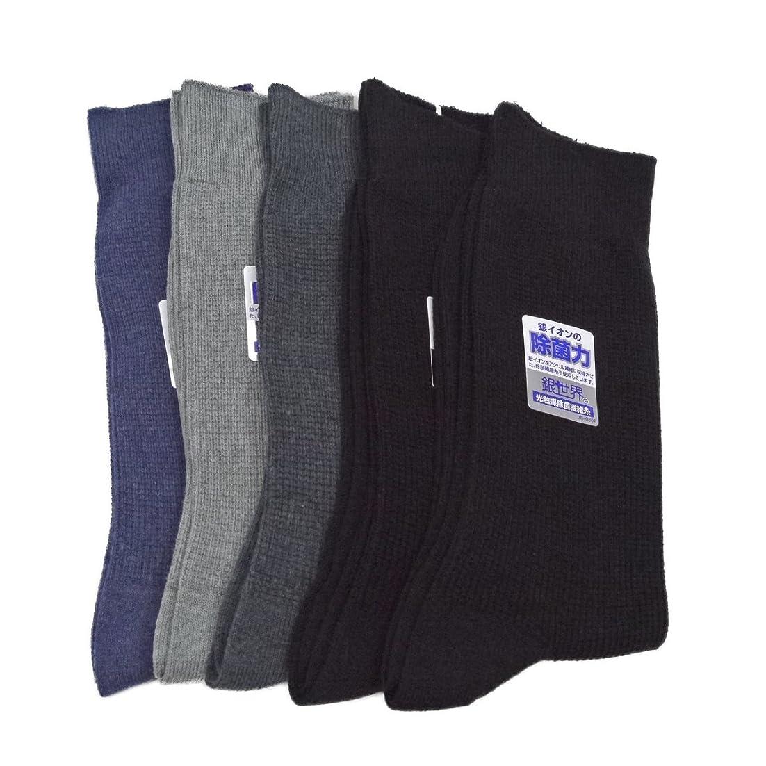 小学生行進ナチュラル東洋紡 銀世界使用 日本製 銀イオンで除菌の靴下 リッチェル柄 アソート セット