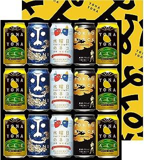 【お歳暮】よなよなエール ビールギフト 4種 飲み比べ [ 350ml×15本 ] [ギフト包装済] エールビール クラフトビール 人気4種詰め合わせ