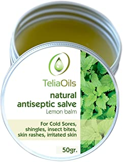 Lemon Balm Salve, Fast Acting / Natural Anti-inflammatory Salve. No More:Cold Sores - Shingles - Skin Rashes - Irritated S...