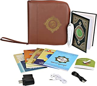 Digital Koran Reader Holy Quran Pen Leather Bag Word-by-Word Function for Kid and Arabic Learner Downloading Many Reciters and Languages Digital Qu'ran Pen 5 Small Books for Ramadan Celebration