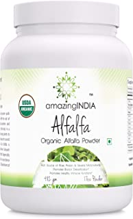Amazing India Organic Alfalfa Powder (Non-GMO)- 16 Oz (481.94 Gm) - USDA Certified ORGANIC- Raw, Vegan- Gluten-Free, Plant-Based Nutrition- Supports Digestive Health, Detoxification and Immune Health*
