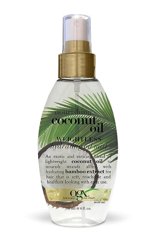 優勢非アクティブ教会Organix Coconut Oil Weightless Hydrating Oil Mist 120 ml (並行輸入品)
