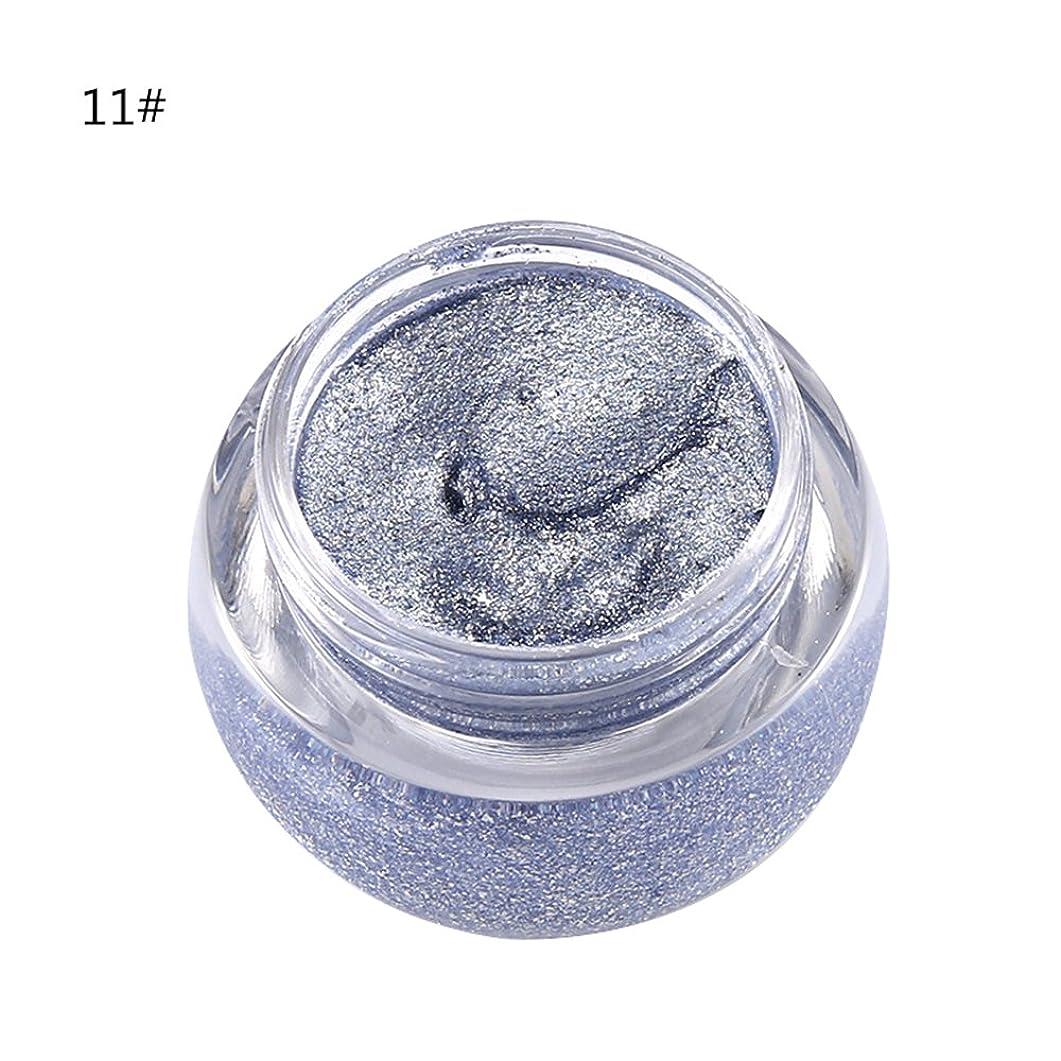 火曜日うねる小康アイシャドウ 単色 化粧品 光沢 保湿 キラキラ 美しい タイプ 11