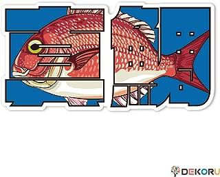 ステッカー アウトドア フィッシング 魚ネームステッカー 真鯛
