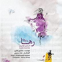 free taheri