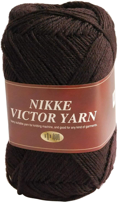 Hiromi House Japan Yarn FINE col.958 Brown 50 g 205 m 5 Ball Set