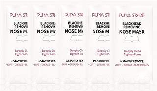 Puna Store Blackhead Removing Nose Mask (5 Units)