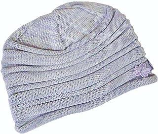 【抗がん剤治療】【医療用帽子】【ケア帽子】 宇野千代デザイン 室内帽子フード:ラベンダー